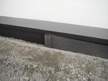 bautechnik heiner meyer abdichtungsgesellschaft mbh im rhein main gebiet. Black Bedroom Furniture Sets. Home Design Ideas